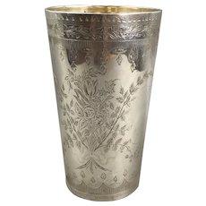 Sterling Silver Vase Antique Victorian C1875