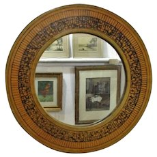 Small Designer Leather Mirror with Possible Islamic Script Mid Century.