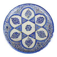Moroccan Geometric Pottery Bowl Wall Plaque Vintage