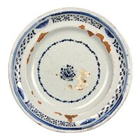 Large French 18th C Blue & White Floral Plate Bowl Georgian Antique c1780