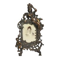 Ornate Copper Gilt Cast Iron Table Photograph Frame Antique c 1870