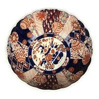 Large Japanese Imari Bowl Meiji Antique Victorian c1880