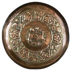 Arts & Crafts Hand Beaten Copper Round Tray Dish Victorian Antique c1890
