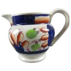 British Porcelain Gaudy Welsh Jug Antique Georgian c1840