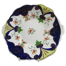 British Porcelain Gaudi Welsh Plate Antique Georgian c 1835