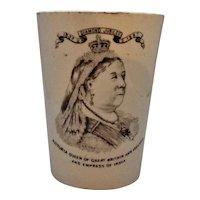 Queen Victoria Diamond Jubilee Commemorative Cup Antique 1897