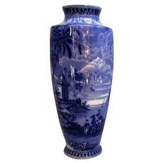 Vintage Maling of England Blue & White Vase c1930.