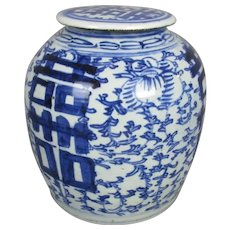 Chinese Ginger Jar Antique c1900