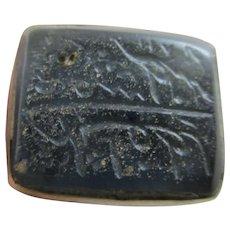 Arabic Onyx Intaglio Seal Sterling Silver Pendant Fob Antique Georgian c1790.