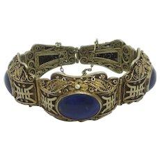 Lapis Lazuli Sterling Silver Gilt Chinese Bracelet Vintage c1920.