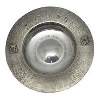 English Queen Elizabeth Silver Jubilee Pin Tray Dish Sterling Silver Vintage 1977