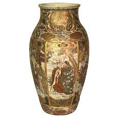 Satsuma Hexagonal vase