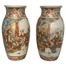 Pair Satsuma Vases