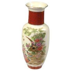 Vintage Hand Painted Porcelain Vase