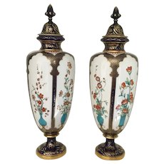 Pair of Royal Worcester Japonesque Vases