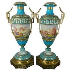Antique Pair of Turquoise Sevres Porcelain Vases France