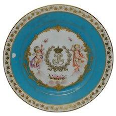 An Antique Cabinet Sevres Porcelain Plate Chateau des Tuileries #9