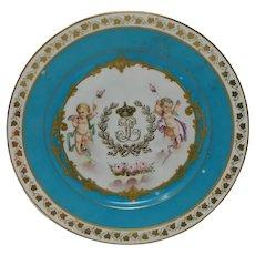 An Antique Cabinet Sevres Porcelain Plate Chateau des Tuileries #6