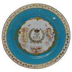 An Antique Cabinet Sevres Porcelain Plate Chateau des Tuileries #7