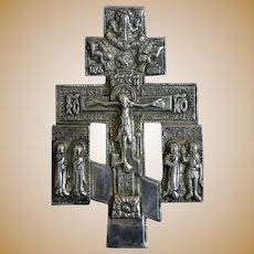 Antique Solid Sterling Silver Orthodox Religion Christ Cross Europe