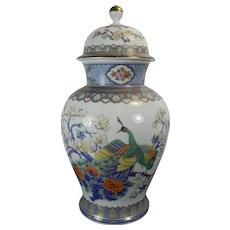 A Vintage Covered Porcelain Urn by Kaiser Germany