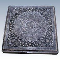 Persian Silver Ornamental Box, Hand Made, Chased & Repousse. Origin Iran 1900s