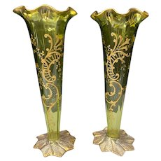 Pair of Bohemian Glass Trumpet Vases