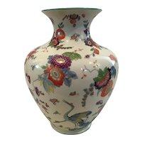 Mouson Large Chinoiserie Style Vase Marked Germany U.S. Zone