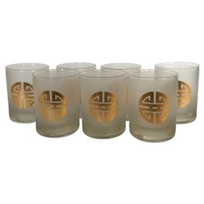 Set of 7 Gumps Double Old Fashioned Gumps Glasses
