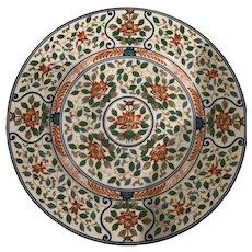 George's Briard Imari Blossoms Plates