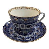 Lomonosov Porcelain Teacup in Cobalt Blue