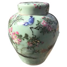 Japanese Celadon Ginger Jar with Enamel Flowers