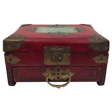 Chinese Rosewood Jewelry Box with Brass and Jade  Inserts
