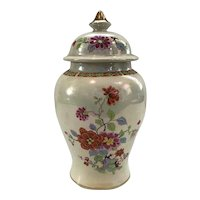 Sadler made in England Lustreware Ginger Jar