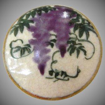 Vintage Antique Late 19th Century Satsuma Button