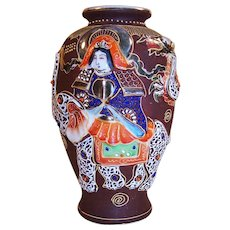 Vintage Japanese Satsuma Moriage Vase Woman on Elephant & Dragon