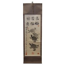 Chinese Paper Scroll, Watercolor, Turtles, Signed