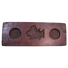 Carved Wood Candy Mold or Cookie Mold, 19th Century