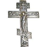 Old Russian Orthodox Church Three-Barred Cross