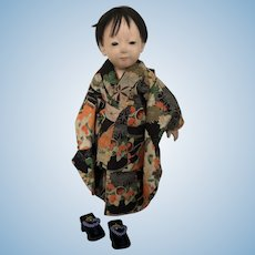 Large Japanese  Male Play Doll