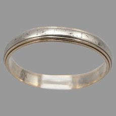 Vintage 14K Yellow White GOLD 3.1mm Wide Band RING 2.4g Sz 8 Mid Century Modern
