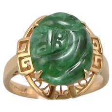 Vintage 18K Gold Dark Green Jadeite JADE Ring Greek Key Design 5.6g Size 6.75