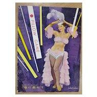 "Nude Japanese Musical Program  - ""Pillow Game"" - Circa 1950's"