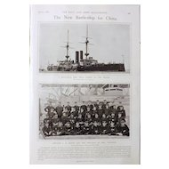 The New Battle-ship For China -The Navy & Army Illustrated 1900