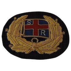 Southern Railways UK -  Cap Insignia