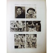 Le Communism Le Chinoise -8 Page Feature L'Illustration 1938