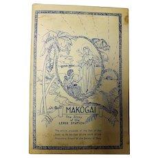 MAKOGAI Fijian Leper Colony 1952 Booklet