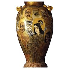 Japanese Meiji Period Satsuma 'Thousand Face' Vase