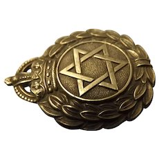 Jewish Chaplain's Badge WWII Era