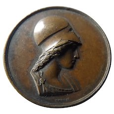 Bronze French 'Antiquaries' Medallion - Henri Dubois